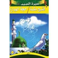 Siretü'l-Habib (9 - 10)