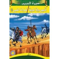 Siretü'l-Habib (7 - 8)
