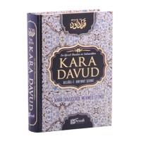 Kara Davud - Delalil-i Hayrat Şerhi (Şamua)