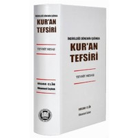 Kur'an Tefsiri