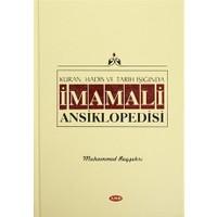 Kur'an, Hadis ve Tarih Işığında İmam Ali Ansiklopedisi Cilt 4