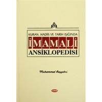 Kur'an, Hadis ve Tarih Işığında İmam Ali Ansiklopedisi Cilt 5