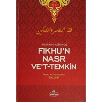 Kur'an-ı Kerim'de Fıkhu'n Nasr Ve't- Temkin - Ali Muhammed Sallabi