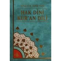 Hak Dini Kur'an Dili (10 Cilt Takım) 1. Hamur