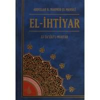 El-İhtiyar (4 Cilt Takım) 1. Hamur