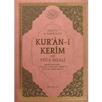 Kur'an-ı Kerim ve Yüce Meali Cami Boy (Ayfa174)