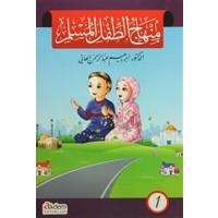 Minhacu't-tiflu'l-Muslim (6 Kitap Set)