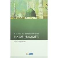 Bireysel Rehberlik Yönüyle Hz. Muhammed