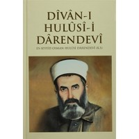 Divan-ı Hulusi-i Darendevi