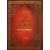 Kur'an-ı Kerim Mühürlü Kırık Kelime Mealli Rahle Boy (Ayfa-088)