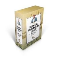 Sultan İkinci Abdülhamid Han Kitaplığı (4 Kitap Set) - Ahmet Uçar