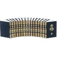 Hadislerle Kur'an-ı Kerim Tefsiri 1. Hamur (16 Cilt Takım) - İbn Kesir