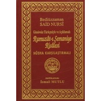 Rumuzat-ı Semaniye Risalesi