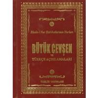 Büyük Cevşen ve Türkçe Açıklamaları