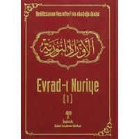 Evrad-ı Nuriye 1