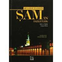 40 Sahih Hadiste Şam'ın Faziletleri