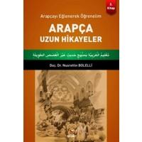 Arapça Uzun Hikayeler 2. Kitap