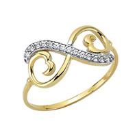 Melis Gold Altın Taşlı Sonsuzluk Yüzüğü Ay0000116