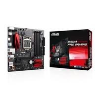 Asus B150M PRO Gaming Intel B150 2133MHz DDR4 Soket 1151 mATX Anakart
