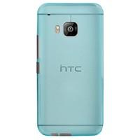 Gpack HTC One M9 Kılıf 0.2MM Silikon