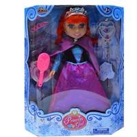Vardem Oyuncak 91064 Kutulu 15 İnch Aks.Taçlı Prenses Bebek