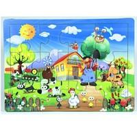 Dodo Oyuncak Usl-V247271 Eğitici Ahşap Puzzle 12 Parça