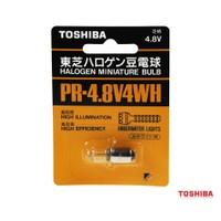 Toshiba Pr-4.8V 4Wh Halojen Fener Ampulü