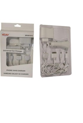Carub Telefon Şarj Cihazı 12 Volt Ve 220 Çoklu Aparat