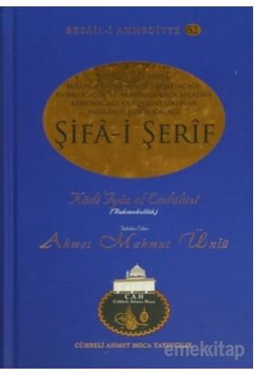 Şifa-i Şerif - Kadi İyaz el-Endülüsi