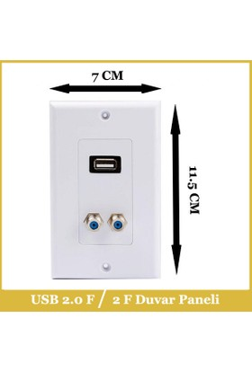 Ti-mesh USB2.0 1*Female +2*F Female 70MM*115MM