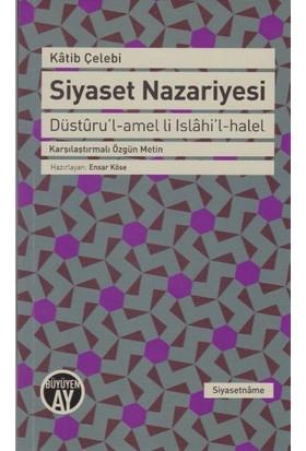 Siyaset Nazariyesi