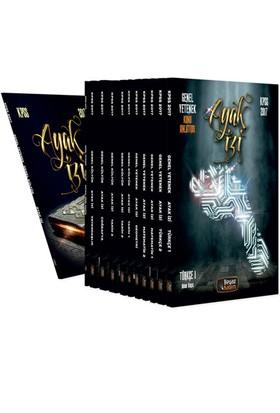 Beyaz Kalem Yayınları Kpss 2017 Genel Yetenek Genel Kültür Ayak İzi Konu Anlatımlı Modüler Set