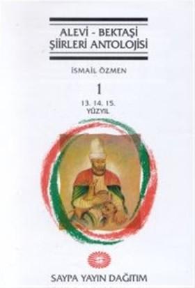 Alevi - Bektaşi Şiirleri Antolojisi Cilt: 1 (13. 14. 15. Yüzyıl)