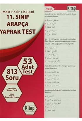 İmam - Hatip Liseleri 11. Sınıf Arapça Yaprak Test