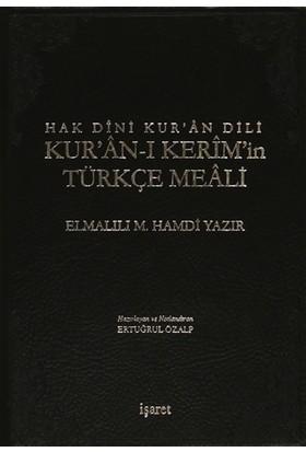 Hak Dini Kur'an Dili Kur'an-ı Kerim ve Türkçe Meali (Küçük Boy, Siyah Kapak)