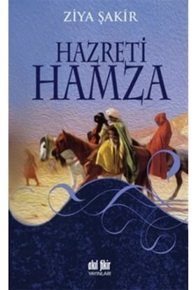 Hazreti Hamza