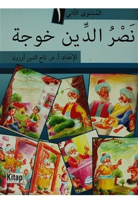 Nasruddin Hoca 1