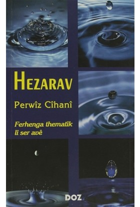 Hezarav