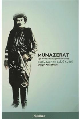Munazerat