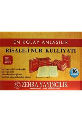 En Kolay Anlaşılır Risale-i Nur Külliyatı Orta Boy (16 Cilt) - Bediüzzaman Said-i Nursi