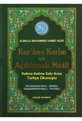 Kuran-ı Kerim ve Açıklamalı Meali - Elmalılı Muhammed Hamdi Yazır