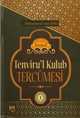 Tenviru'l Kulub Tercümesi Cit 1