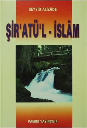 Şir'atü'l - İslam