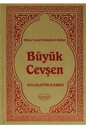 Hizb-ü Envari'l-Hakaikı'n-Nuriye Büyük Cevşen