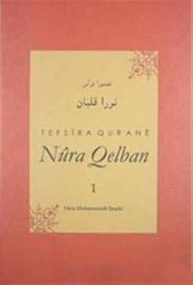 Tefsira Qur'ane Nura Qelban Cilt: 1