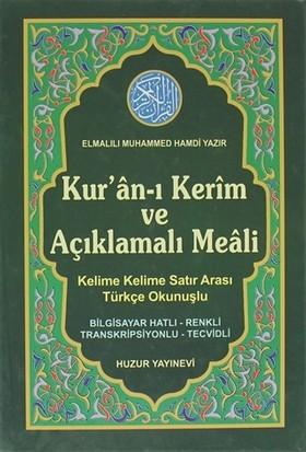 Kur'an-ı Kerim ve Açıklamalı Meali (Bilgisayar Hatlı - Renkli - Transkripsonlu - Tecvidli) No: 058- Elmalılı Muhammed Hamdi Yazır
