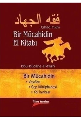 Bir Mücahidin El Kitabı