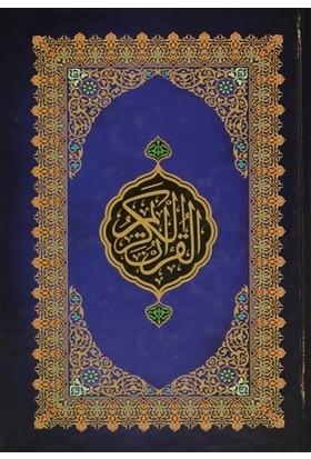 Kur'an-ı Kerim (Alt Yazılı Renkli Kelime Meali - Hafız Boy)