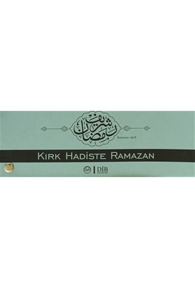 Kırk Hadiste Ramazan (Kartela)