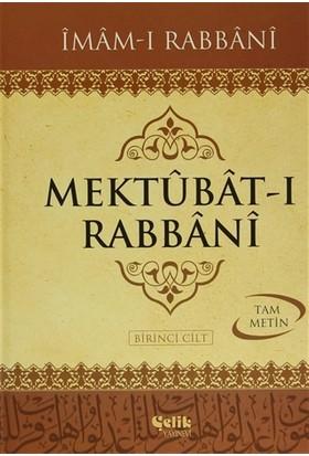Mektubat-ı Rabbani 2 Cilt Takım (Tam Metin) - İmam-ı Rabbani